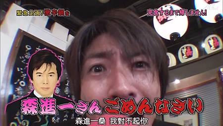【AB】[普檔]110623ひみつの嵐ちゃん![20-57-07].JPG