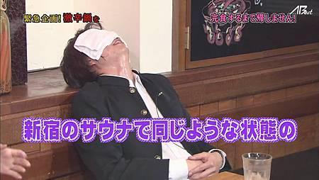 【AB】[普檔]110623ひみつの嵐ちゃん![20-57-35].JPG