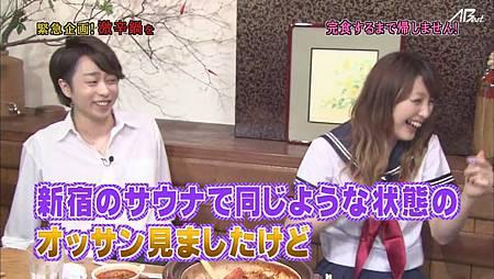 【AB】[普檔]110623ひみつの嵐ちゃん![20-57-41].JPG