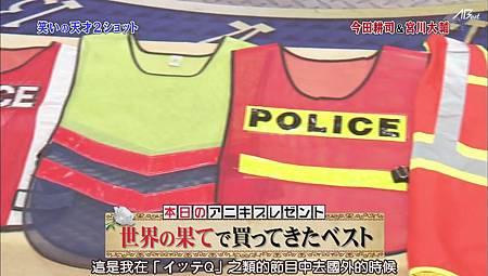 110702嵐にしやがれ[21-34-10].JPG