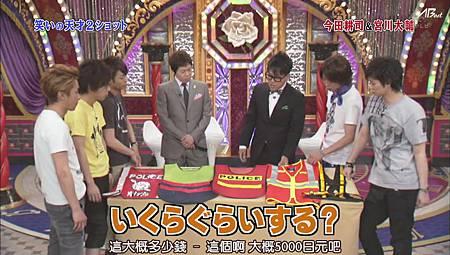 110702嵐にしやがれ[21-34-32].JPG