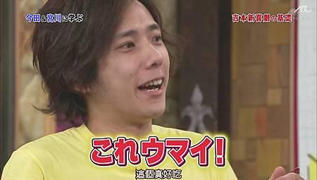110702嵐にしやがれ[21-37-59].JPG