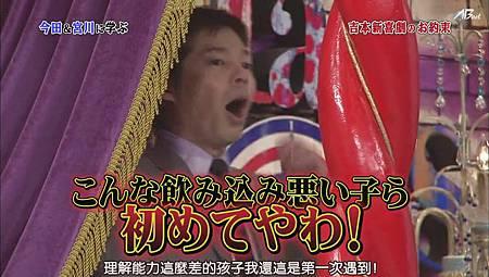 110702嵐にしやがれ[21-39-52].JPG