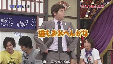 110702嵐にしやがれ[21-40-12].JPG