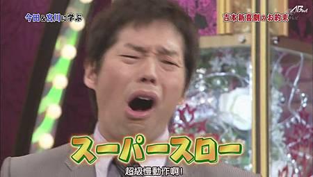 110702嵐にしやがれ[21-40-50].JPG