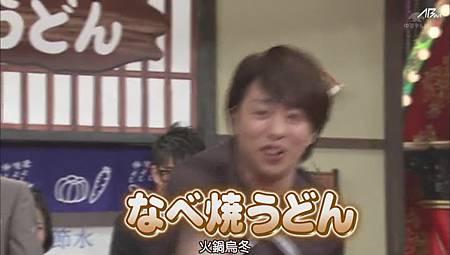 110702嵐にしやがれ[21-43-58].JPG