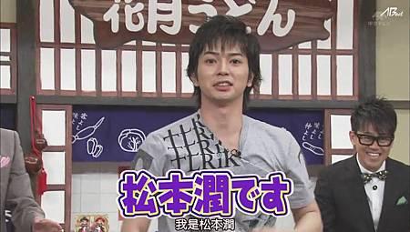 110702嵐にしやがれ[21-45-49].JPG