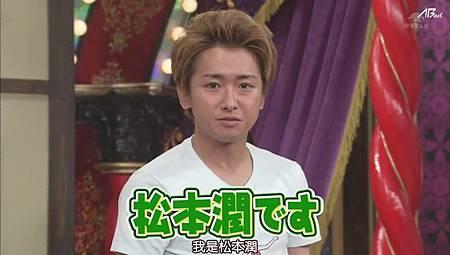 110702嵐にしやがれ[21-46-12].JPG