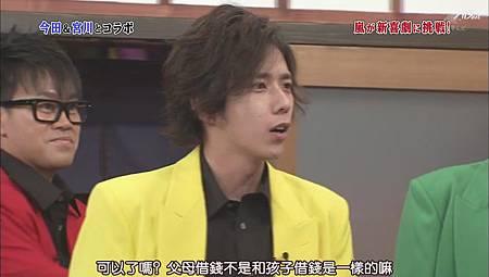 110702嵐にしやがれ[21-52-53].JPG