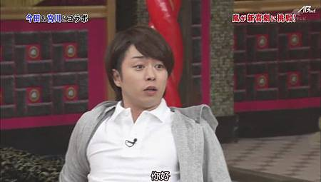 110702嵐にしやがれ[21-54-41].JPG