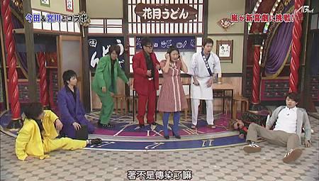 110702嵐にしやがれ[21-54-51].JPG