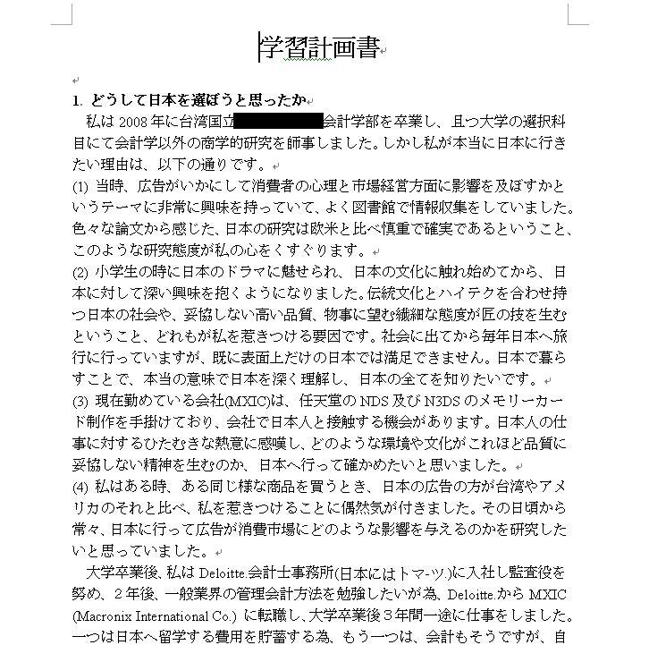 讀書計畫.JPG