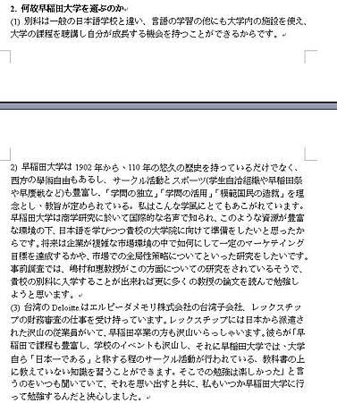 讀書計畫2.JPG