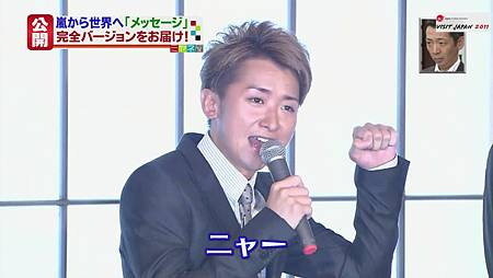 110711 ミヤネ屋 嵐 觀光大使[20-27-06].JPG
