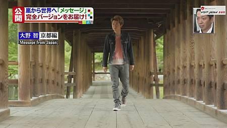 110711 ミヤネ屋 嵐 觀光大使[20-20-15].JPG