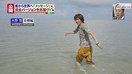 110711 ミヤネ屋 嵐 觀光大使[20-20-25].JPG
