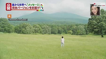 110711 ミヤネ屋 嵐 觀光大使[20-20-38].JPG