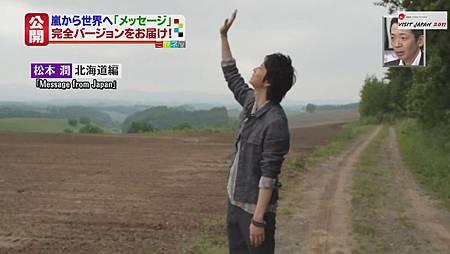 110711 ミヤネ屋 嵐 觀光大使[20-21-03].JPG
