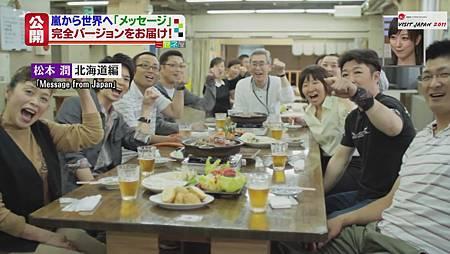110711 ミヤネ屋 嵐 觀光大使[20-21-11].JPG
