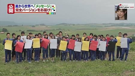 110711 ミヤネ屋 嵐 觀光大使[20-21-15].JPG