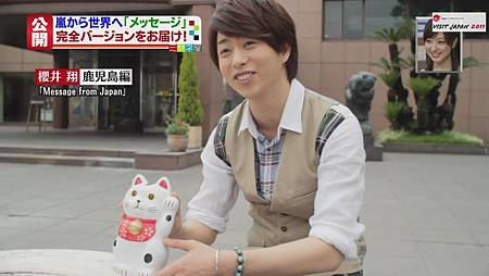 110711 ミヤネ屋 嵐 觀光大使[20-21-28].JPG