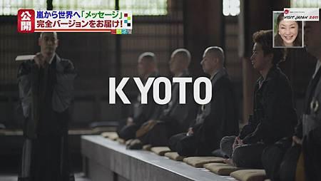 110711 ミヤネ屋 嵐 觀光大使[20-22-08].JPG