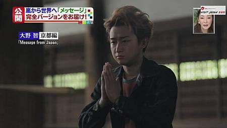 110711 ミヤネ屋 嵐 觀光大使[20-22-12].JPG