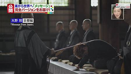 110711 ミヤネ屋 嵐 觀光大使[20-22-17].JPG