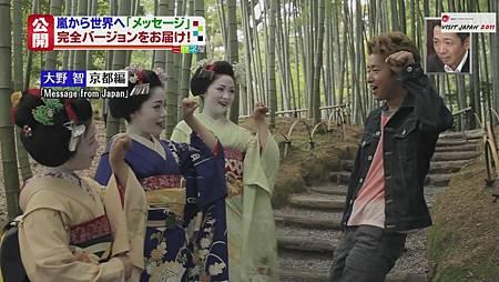 110711 ミヤネ屋 嵐 觀光大使[20-22-31].JPG
