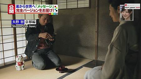 110711 ミヤネ屋 嵐 觀光大使[20-22-37].JPG