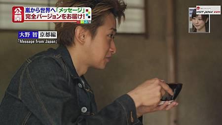 110711 ミヤネ屋 嵐 觀光大使[20-22-40].JPG