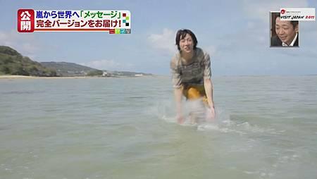 110711 ミヤネ屋 嵐 觀光大使[20-23-07].JPG