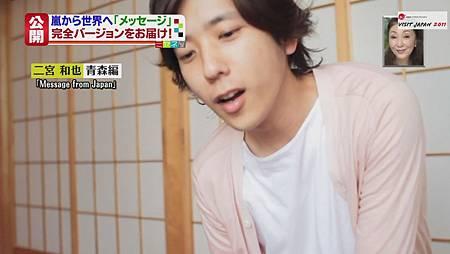 110711 ミヤネ屋 嵐 觀光大使[20-23-59].JPG