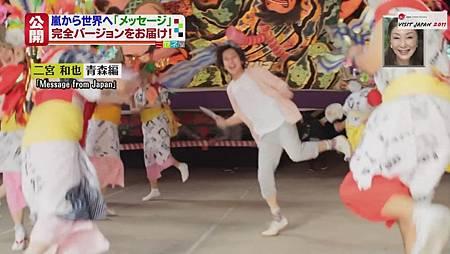 110711 ミヤネ屋 嵐 觀光大使[20-24-07].JPG
