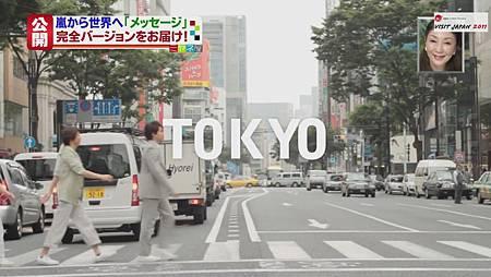 110711 ミヤネ屋 嵐 觀光大使[20-24-37].JPG