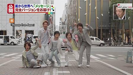 110711 ミヤネ屋 嵐 觀光大使[20-24-50].JPG