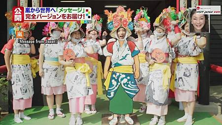 110711 ミヤネ屋 嵐 觀光大使[20-25-02].JPG