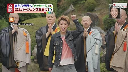 110711 ミヤネ屋 嵐 觀光大使[20-25-04].JPG