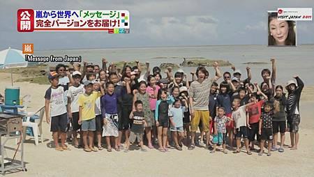110711 ミヤネ屋 嵐 觀光大使[20-25-06].JPG