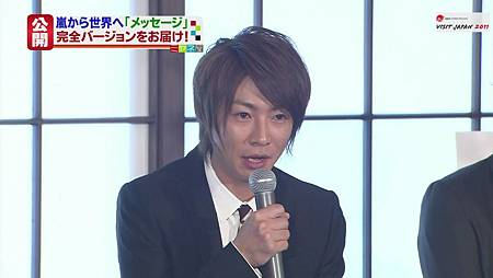 110711 ミヤネ屋 嵐 觀光大使[20-26-08].JPG