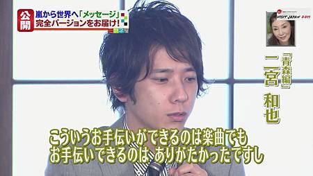 110711 ミヤネ屋 嵐 觀光大使[20-26-47].JPG