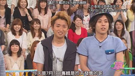 110707 VS嵐[20-48-17].JPG