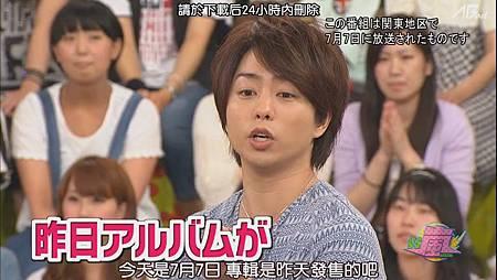 110707 VS嵐[20-48-19].JPG