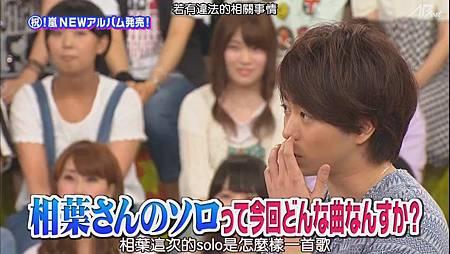 110707 VS嵐[20-48-28].JPG