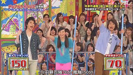 110707 VS嵐[20-51-06].JPG