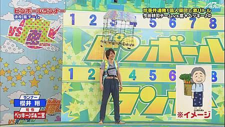 110707 VS嵐[20-58-29].JPG