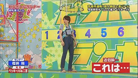110707 VS嵐[20-58-49].JPG