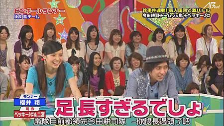 110707 VS嵐[20-59-07].JPG