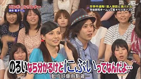 110707 VS嵐[20-59-50].JPG