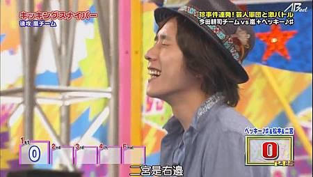 110707 VS嵐[21-02-04].JPG